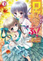 Manga tankonbon 9