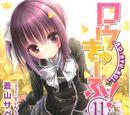 Ro-Kyu-Bu! Light Novel 11
