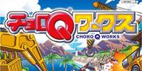 Choro-Q Works