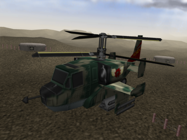 File:Q-Stein Attack Helicopter.png