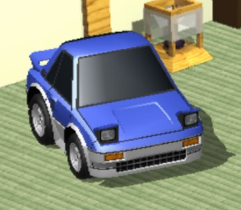 File:CHAR-uzamuza.jpg