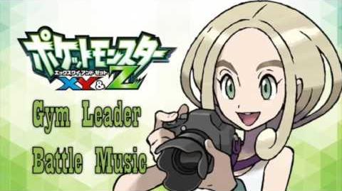 Battle! Kalos Gym Leader- Pokémon XY & Z -Orchestral Remix-