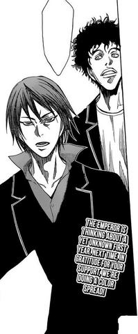 File:Kyosuke and Kaoru.png