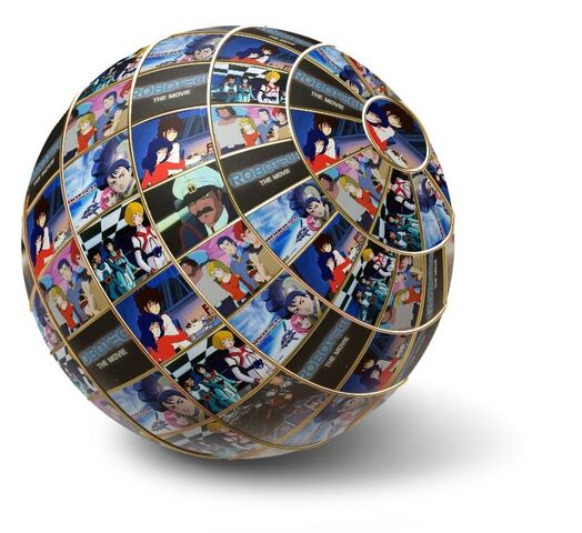 File:Robotech wiki globe.jpg