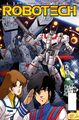 Robotech Cover C.jpg
