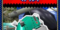 E-02 Rhino Tank