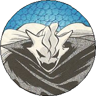 File:Mask of Ice.png
