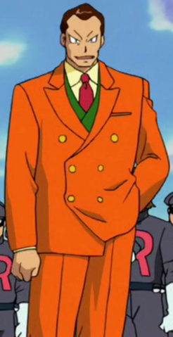 File:Giovanni anime.png