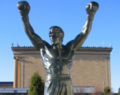Rocky statue.png