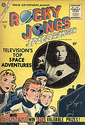 File:Space Adventures 15.jpg