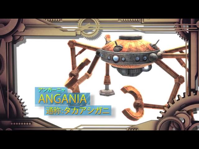 File:Angania.PNG