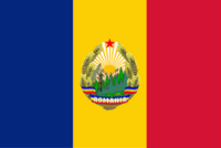 Romania flag 1947-1989.png