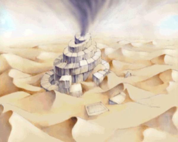File:Desert Megalith.jpg