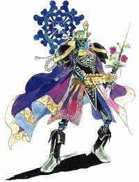 SF King Sei