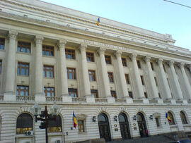 National Bank of Romania 2.jpg