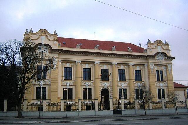 Fișier:BNR Timisoara.jpg