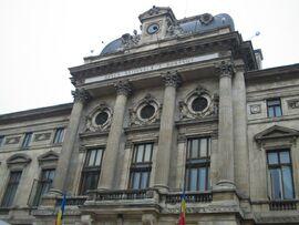 Bgiusca Banca Nationala a Romaniei.jpg