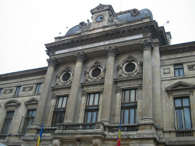 Fișier:Bgiusca Banca Nationala a Romaniei.jpg