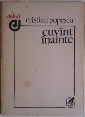 File:Cristianpopescu cuvantinainte.jpg