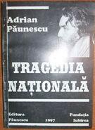Adrianpaunescu tragedianationala