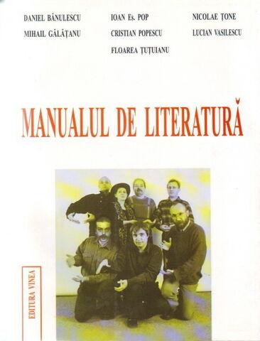 File:Manualdeliteratura.jpg