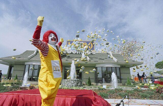 File:Ronald McDonald Restaurant Grand Opening.jpg