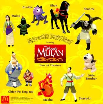 File:Mulan still.jpg
