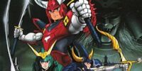 Yoroiden Samurai Troopers Volume 1 (DVD)