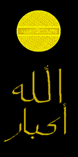 Banner saracen