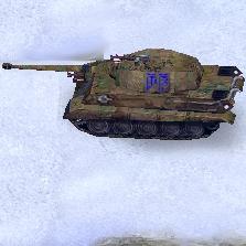 File:Tiger mongol 96.jpg