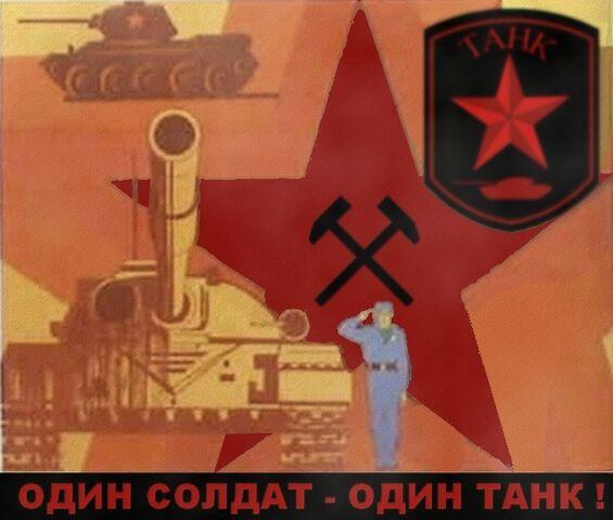 File:Un soldat - un char !.jpg