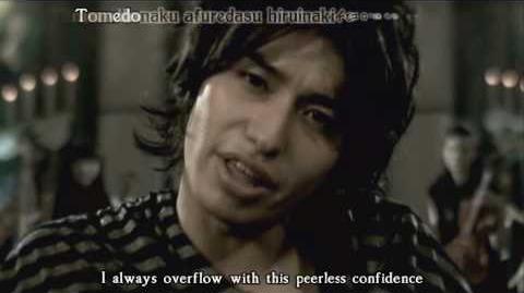 Kamen Rider Kiva This Love Never Ends MV