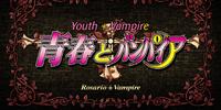 Rosario + Vampire Capu2 Episode 08