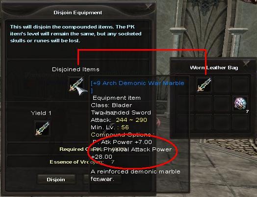 File:Disjoinweapons.jpg
