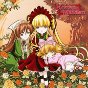 Rozen Maiden OST - Cover