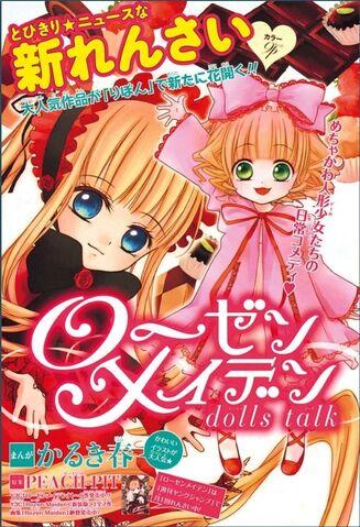File:Rozen Maiden Dolls Talk.jpg
