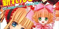 Rozen Maiden: Dolls Talk