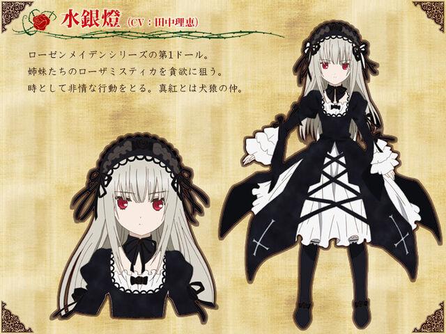Archivo:Suigintou Rozen Maiden 2013.jpg