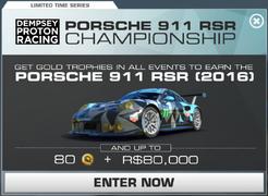Series Porsche 911 RSR Championship (v5.0.5)