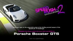 Speedrush TV Challenge - Season 2