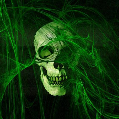File:DarkSkullfjerioegtr.jpg