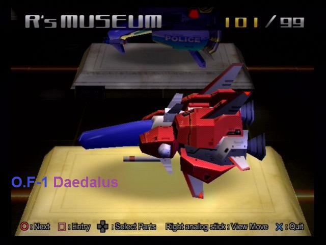 File:O.F-1 Daedalus