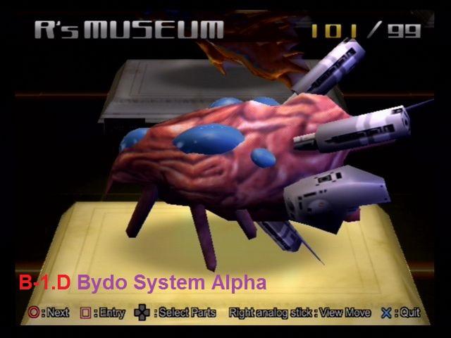 File:B-1.D Bydo System Alpha