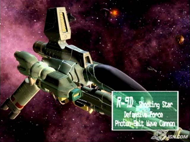 File:R9D Shooting Star Intro.jpg