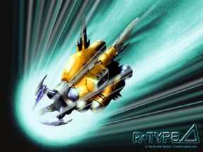 R-Type Delta Collector