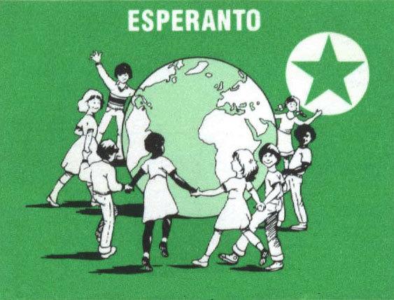 File:Esperanto mondo infanoj.jpg