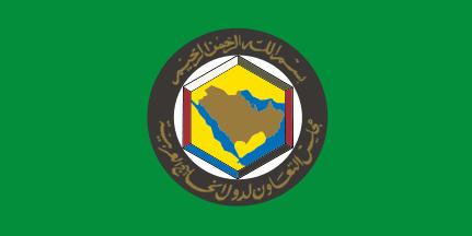 File:Flag of GCC.png