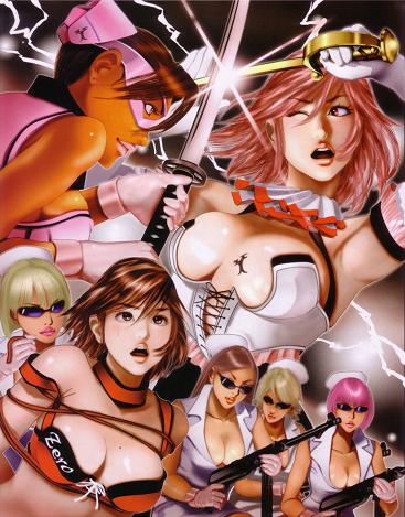 File:Noble Rose's Battle v2.0.png