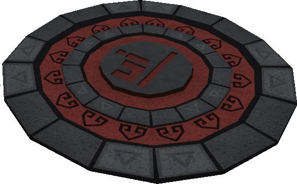 File:Warped symbol.png