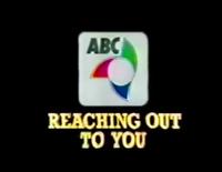 ABC 5 Logo ID 1997